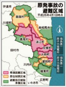 二〇一四年一月時点の避難区域の状況